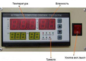 kontroller-xm18