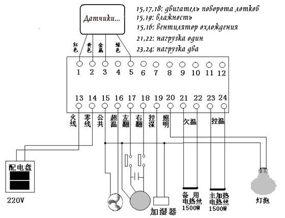 Схема подключения 2 18