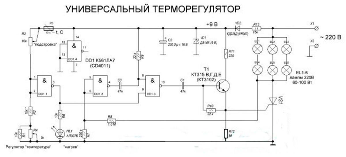схема терморегулятор одножильный